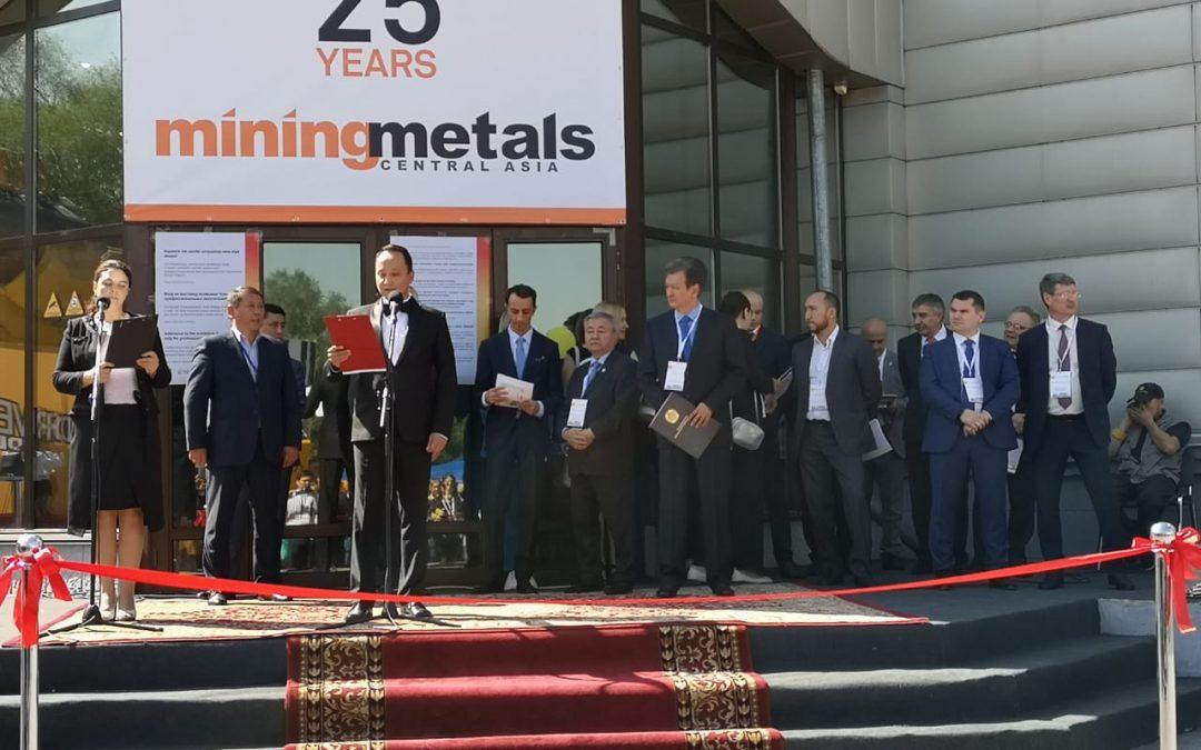 Mining and Metals Central Asia объединила профессионалов отрасли