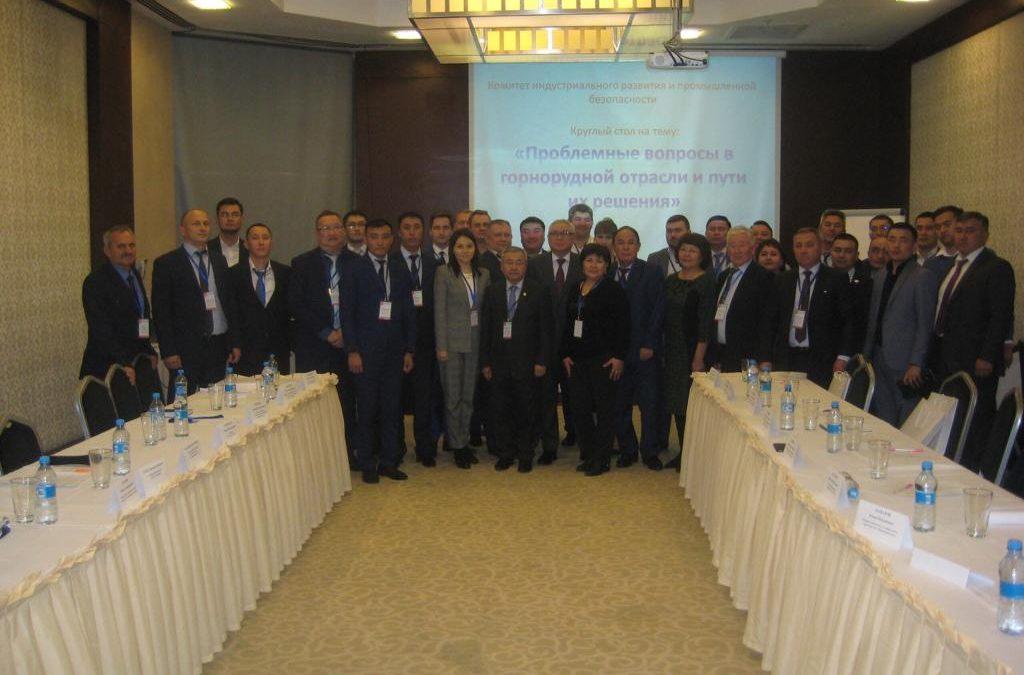Обеспечение промышленной безопасности – по международным стандартам