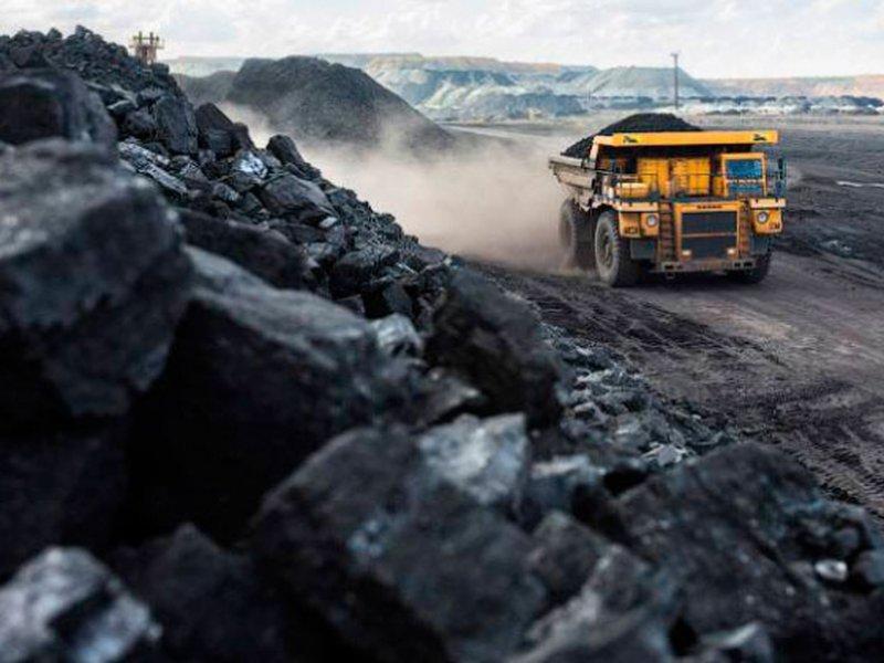 II Форум угольной промышленности: с акцентом на экологию